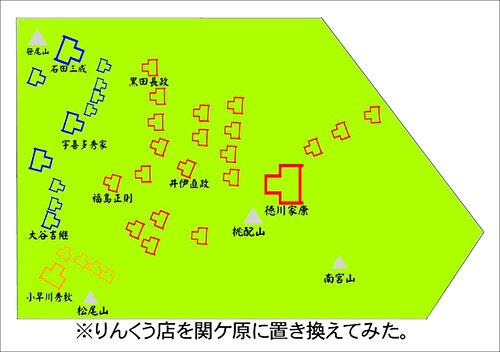 フィールドマップ(りんくう店)