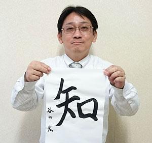 谷内店長(知)