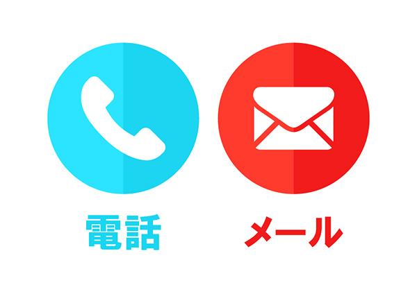 電話・メールのアイコン