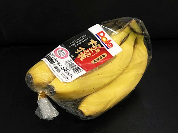 普段から食べているこのバナナは…