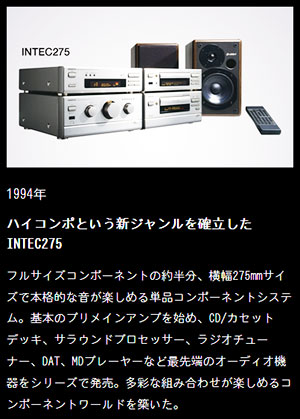 INTEC275