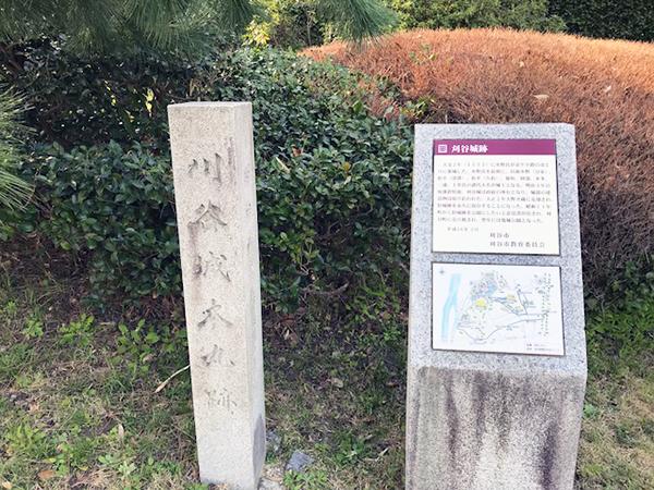 亀城公園本丸跡
