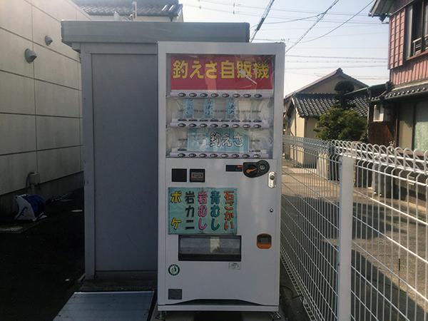 エサの自販機もあります