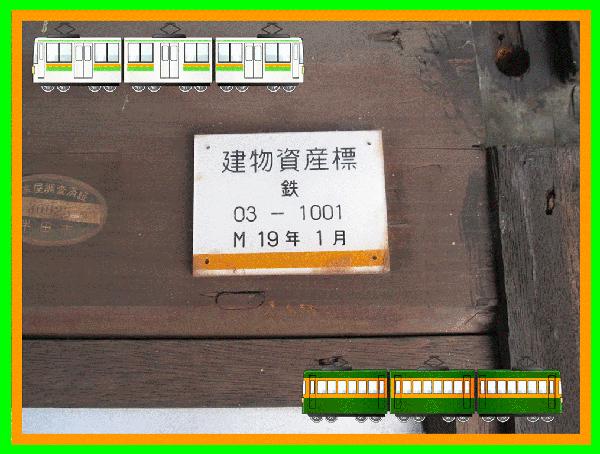 亀崎駅の写真2