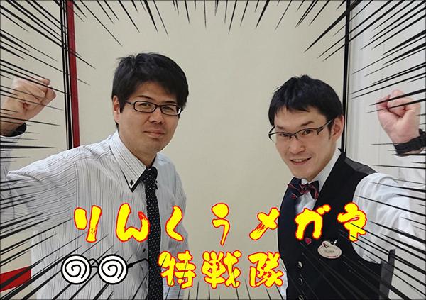 杉浦エンジニア&手島エンジニア