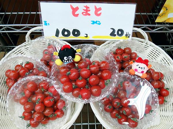 本店で販売しているトマト