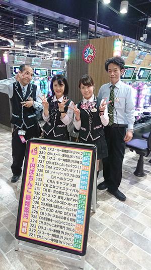 有楽阿野店ついに1円パチンコ増台!
