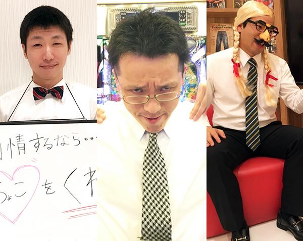 左から大桑さん・浜崎さん・加藤さん