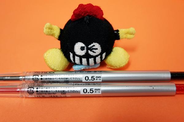 0.5mmボールペン