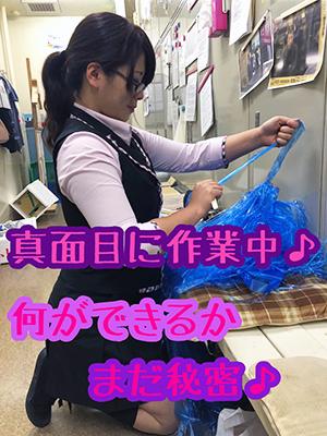 一致団結!目指すは3連覇!!