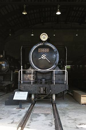 59609(国鉄9600形機関車)