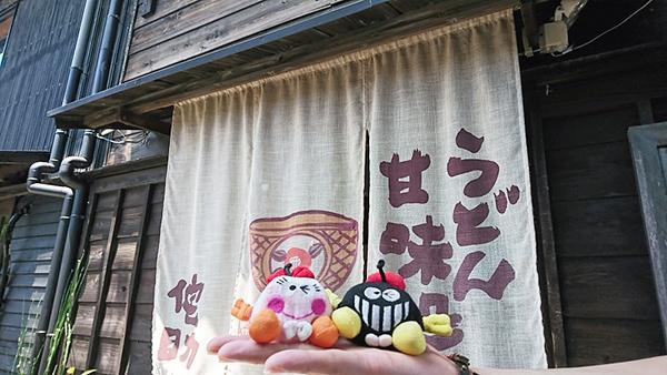 甘味処 侘助さん