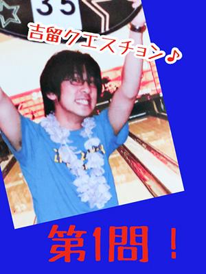 夏の思い出!! ~10年前のあの夏の日・・・~