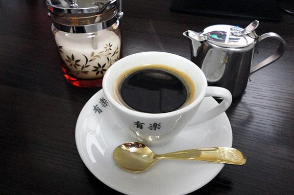 喫茶★有楽