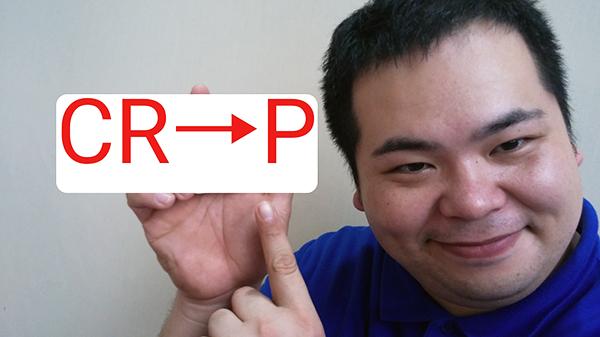 CRからPへ