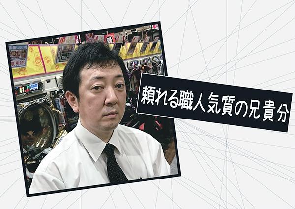"""頼れる職人気質の兄貴分""""水野潤"""""""