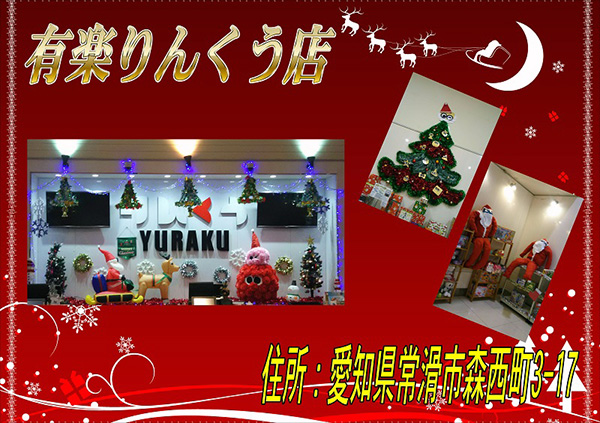 りんくう店のクリスマス装飾♪