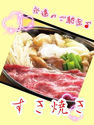 冬本番!寒い季節の定番! 鍋物の野菜は有楽で!!