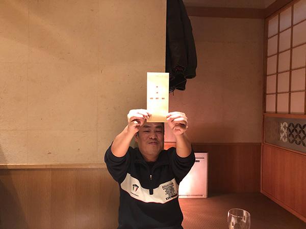 久保田次長