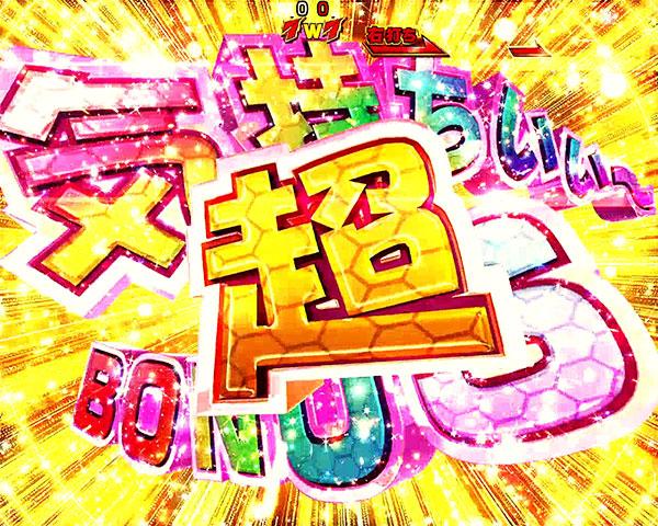 新田店に仲間入り!超気持ちいい新台♪ 『アクエリオンW最終決戦ver.』&『ヱヴァンゲリヲン~超暴走~』
