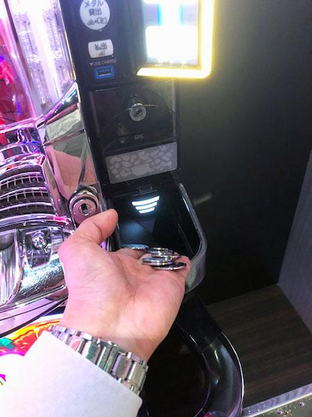 コインをジャラジャラ