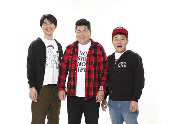 左から、矢野ペペ・ゴリけん・斎藤優