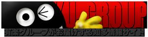愛知県知多半島に展開するパチンコ有楽グループ