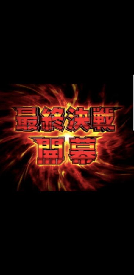 シンフォギア 2 最終決戦