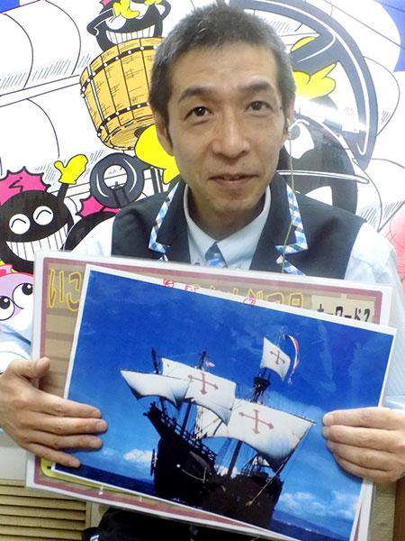 帆船のイメージ