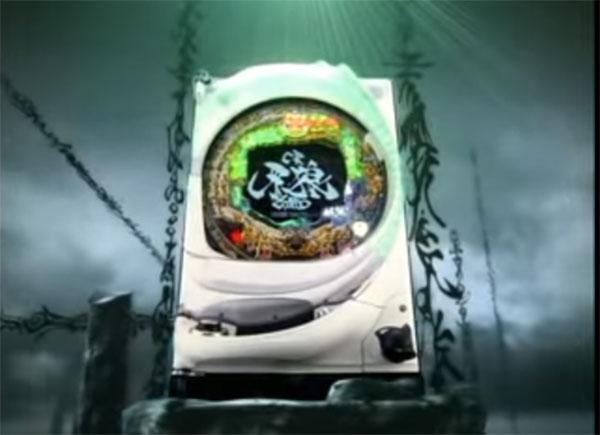 重さは最新洗濯機と変わらない! 『P牙狼冴島鋼牙』新田店に最速導入♪