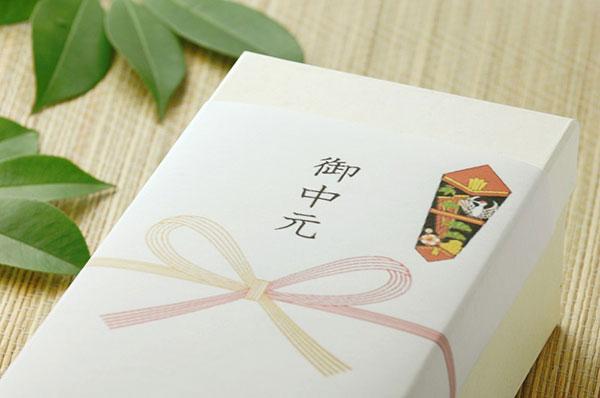 お中元イメージ画