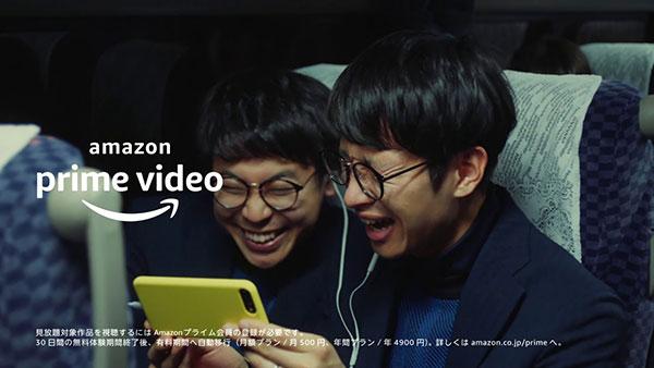 ゼロから始めるAmazonプライムビデオ生活