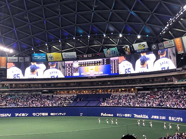 衣浦野球情報局&野球観戦ツアー報告。