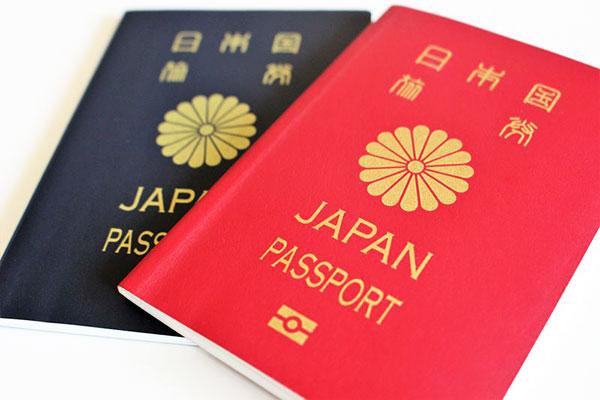 休日のひとときに~☆そうだ!パスポートを取りに行こう☆中務