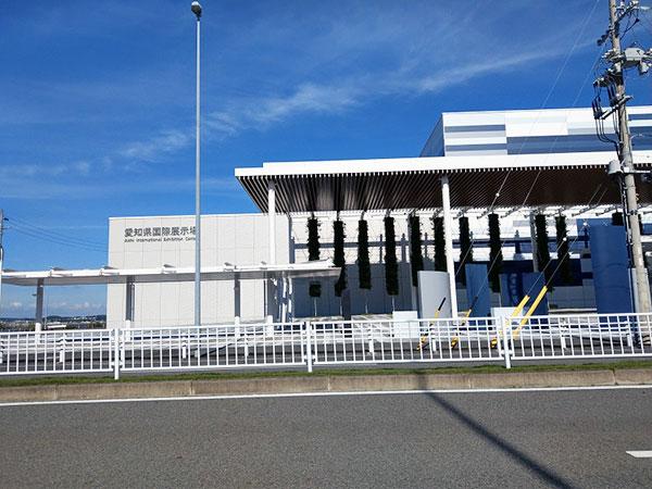 国際展示場~Aichi Sky Expo~