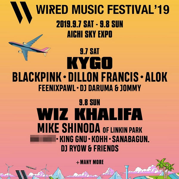 WIRED MUSIC FESTIVAL′19