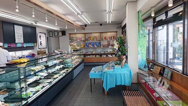 豊明市・和菓子の老舗『御菓子処 鶴の家』