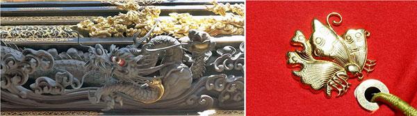 龍の彫刻 装飾金具