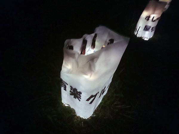 有楽グループ灯篭