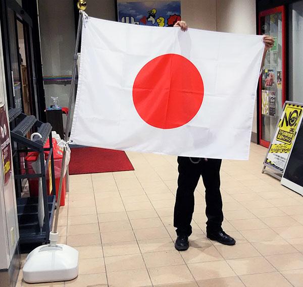 りんくう店での国旗掲揚