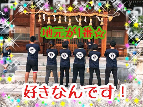 地元が1番好きなんです!! 『氷上姉子神社例祭』~大高祭2019~ Part1