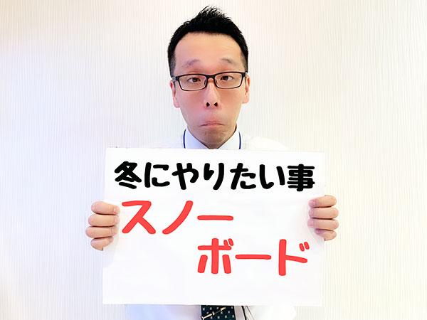 浜崎エンターテイナー