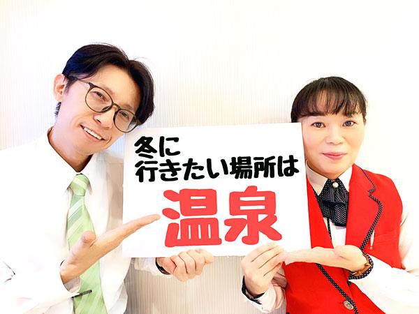 小澤エンターテイナー、萩原エンターテイナー