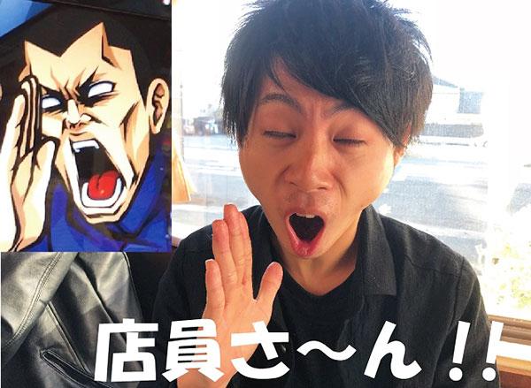 """下岡くんの全力モノマネ!""""舎弟ver."""""""