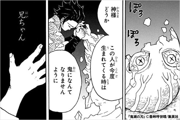 豊明市【有楽新田店】漫画コーナー改装! ★ハッピーリフォーム★~番外編2~