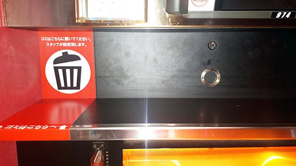 無くなった箱