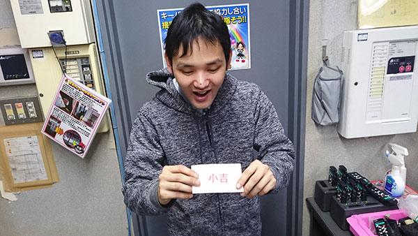 小倉キーパー3