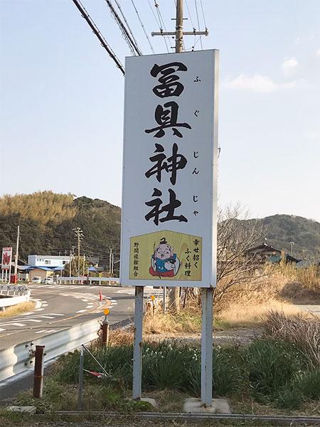 地元の神社です。