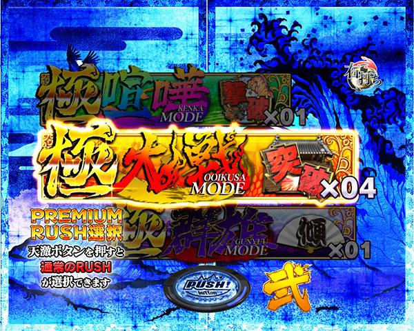 2年ぶりの完全新作『花の慶次~蓮~』登場!! 先行導入に挑んだF主任、激闘の12時間を振り返る