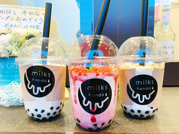 Milks 半田店さん♡